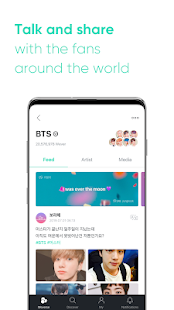 Weverse Screenshot