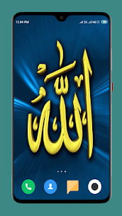 HD Islamic Wallpapers 1.07 APK Mod for Android 3