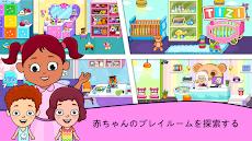 赤ちゃんのための私のTiziデイケア-赤ちゃんのゲームをするのおすすめ画像1