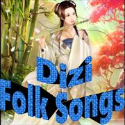 Folk Songs by Dizi/笛子 (Chinese Flute) | Ringtone