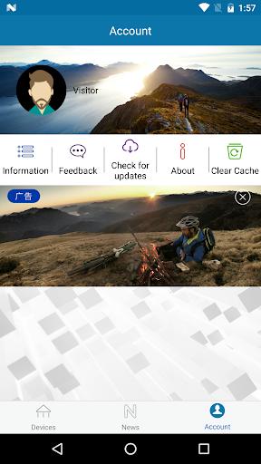 Ez iCam  Screenshots 6