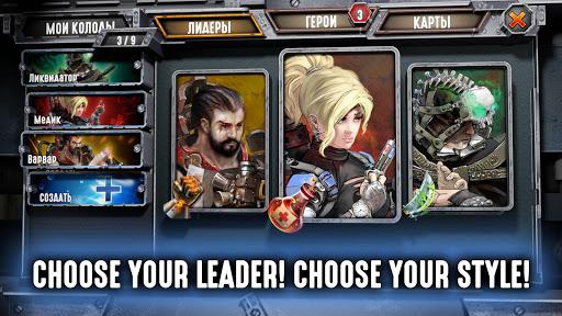 Regular Heroes - Steampunk Card Game (CCG) 0.5.61 screenshots 3