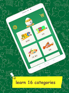Learn Korean Vocabulary - Kids