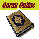 the quran -  tilawat quran  & online quran audio