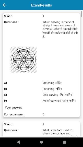 NIMI MOCK TEST  Screenshots 8