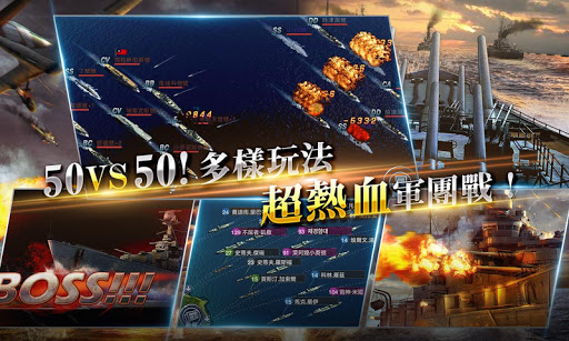 u6d77u6230u50b3u5947 - Navy 1942 1.0.42 screenshots 3