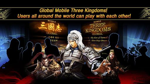 Three Kingdoms Global For PC Windows (7, 8, 10, 10X) & Mac Computer Image Number- 11