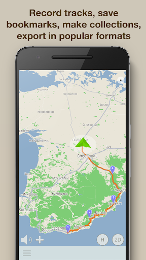 speed cameras & hud, radar detector - contracam screenshot 3