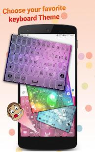 Khmer Keyboard