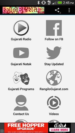 Gujarati - RangiloGujarat.com For PC Windows (7, 8, 10, 10X) & Mac Computer Image Number- 8