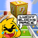 Lucky Blocks Race Maps - Androidアプリ