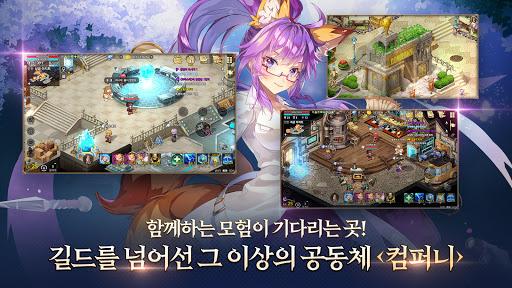 ud2b8ub9aduc2a4ud130M  screenshots 12