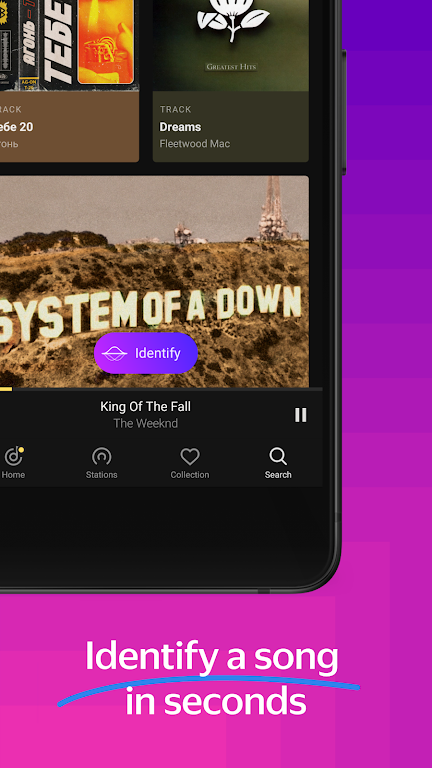 Yandex Music and Podcasts — listen and download  poster 4