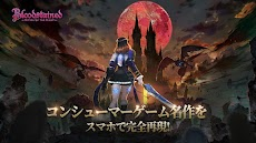 Bloodstained: Ritual of the Nightのおすすめ画像1