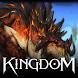 [新作]KINGDOM:聖戦のきざし
