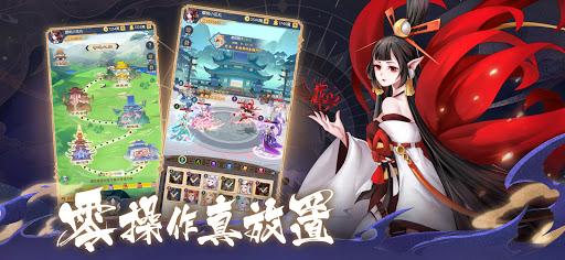 u5e7bu9748u4e4bu5951  screenshots 4
