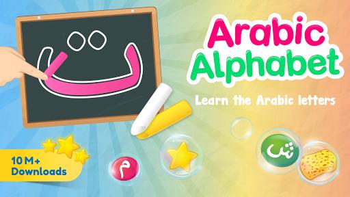 Learn and Write Arabic Alphabet 2.5.95 Screenshots 1