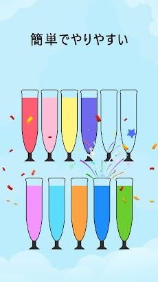 Water Sort Jigsaw:色水並べ替えの色合わせパズル・コップに水を入れるゲームのおすすめ画像2