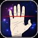 AstroHeart:心拍数モニターと占星術
