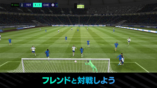 FIFA MOBILE screenshots apk mod 3