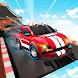 ミニカーレースゲーム:エクストリームドライビングチャレンジ