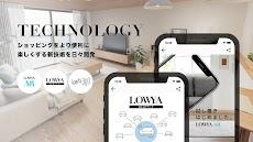 家具・インテリアのお買物アプリ - LOWYA(ロウヤ)のおすすめ画像5