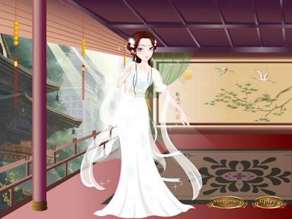 perfect chinese princess hd hack