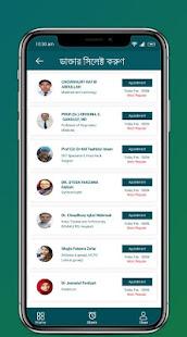 Sebaghar: Online Doctor Video Consultation App BD