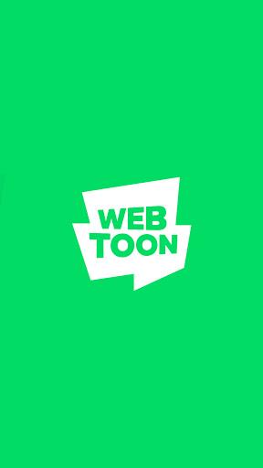 WEBTOON 2.6.3 screenshots 7