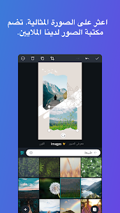 برنامج تصميم Canva صور وشعارات وفيديوهات احترافي مهكر Mod 6