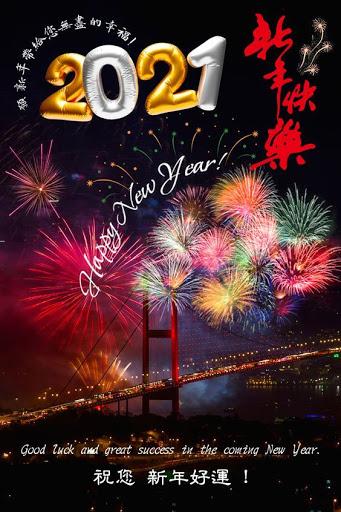Happy Chinese New Year 2021 GIF 4K 1.0 Screenshots 3