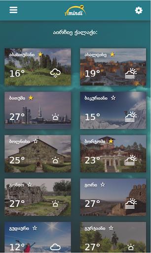 Amindi.ge - Weather forecast  Screenshots 6