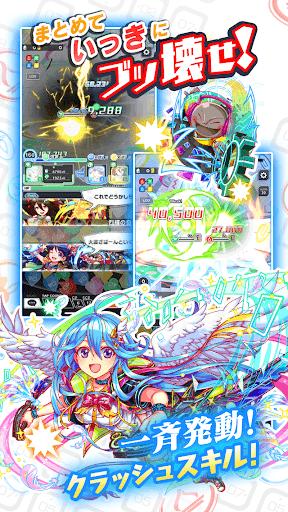 u30afu30e9u30c3u30b7u30e5u30d5u30a3u30fcu30d0u30fcuff1au30d1u30bau30ebRPGu30674u4ebau5354u529bu30deu30ebu30c1u30d7u30ecu30a4uff01 5.10.0 screenshots 5