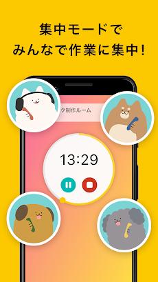 mocri(もくり) - ふらっと集まれる作業通話アプリのおすすめ画像3