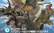 つくろう!恐竜大図鑑~第一章 古代の覇王編~フル版のおすすめ画像1