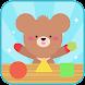 幼児学習ゲーム(形、大きさ、色) - Kid Game - Androidアプリ