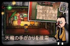 Mr Pumpkin 2: Walls of Kowloonのおすすめ画像3
