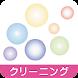伊万里 - Androidアプリ