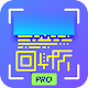 Download QR Scanner Pro For PC Windows and Mac