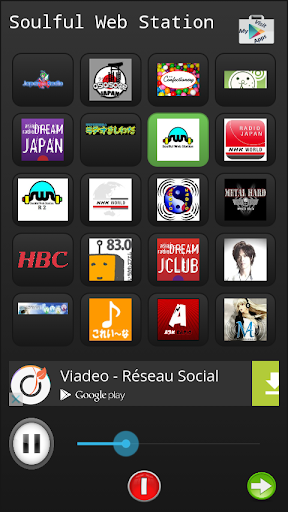 Radio Japan For PC Windows (7, 8, 10, 10X) & Mac Computer Image Number- 13