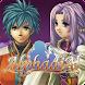 RPG アルファディア - KEMCO - Androidアプリ