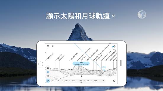 PeakFinder Screenshot