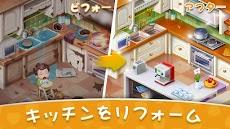 Baby Manor:養成シミュレーション&ホーム ・デザインのおすすめ画像4