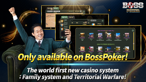 Boss Poker u2013 Texas Holdem Blackjack Baccarat  screenshots 4