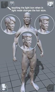 ArtPose Male Editionのおすすめ画像5