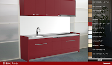Kitchen 3Dのおすすめ画像2