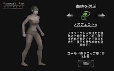 ヴァンパイアズ・フォール:オリジンズ - オープンワールドRPGのおすすめ画像1