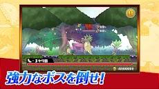 ケリ姫スイーツのおすすめ画像5