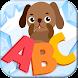 英語、読み方を習って動物たちを助ける。英語ABCを学ぶ教育ゲーム。