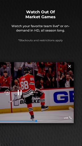 NHL 12.0.0 Screenshots 2